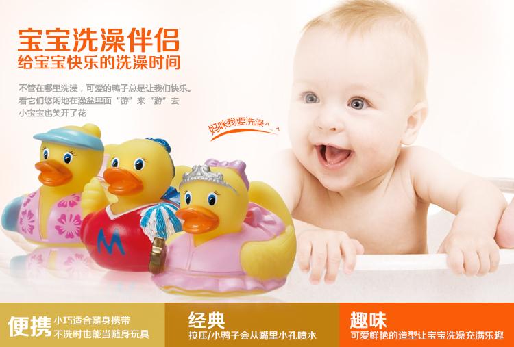 穿衣服)宝宝洗澡玩具